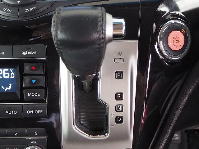 250ハイウェイスターアーバンクロム 禁煙車 純正HDDナビ 純正フリップダウンモニター 黒半革シート 全周囲カメラ 両側電動ドア コーナーセンサー HIDヘッドライト 純正18AW フルセグTV ETC(64枚目)