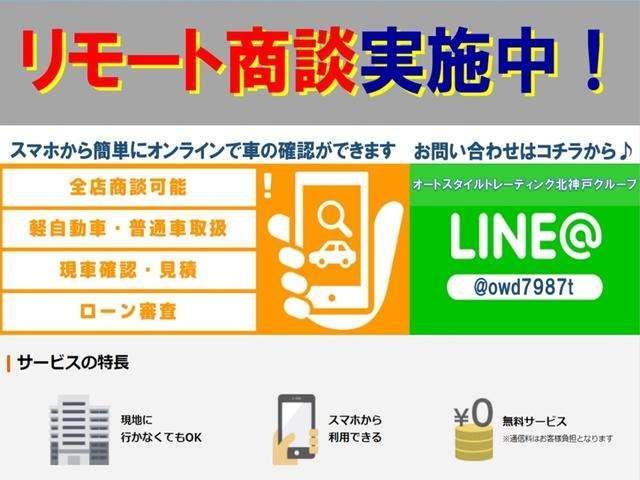 L 社外ナビ 地デジTV キーレス ETC(3枚目)