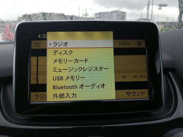 B180 ブルーエフィシェンシースポーツナイトPKG HIDライト/パドルシフト/Bカメラ/純正ナビ/クルコン/キーレス/BTオーディオ/ステアリングリモコン/ウィンカーミラー/USB接続可(8枚目)