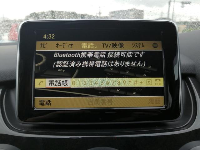 B180 ブルーエフィシェンシースポーツナイトPKG HIDライト/パドルシフト/Bカメラ/純正ナビ/クルコン/キーレス/BTオーディオ/ステアリングリモコン/ウィンカーミラー/USB接続可(9枚目)