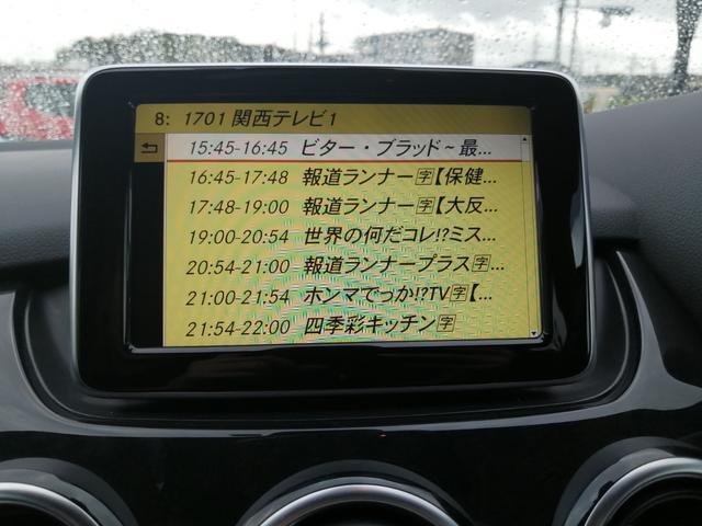 B180 ブルーエフィシェンシースポーツナイトPKG HIDライト/パドルシフト/Bカメラ/純正ナビ/クルコン/キーレス/BTオーディオ/ステアリングリモコン/ウィンカーミラー/USB接続可(10枚目)
