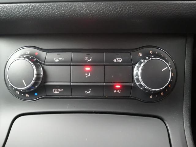 B180 ブルーエフィシェンシースポーツナイトPKG HIDライト/パドルシフト/Bカメラ/純正ナビ/クルコン/キーレス/BTオーディオ/ステアリングリモコン/ウィンカーミラー/USB接続可(41枚目)