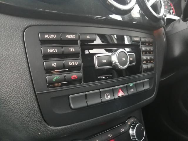 B180 ブルーエフィシェンシースポーツナイトPKG HIDライト/パドルシフト/Bカメラ/純正ナビ/クルコン/キーレス/BTオーディオ/ステアリングリモコン/ウィンカーミラー/USB接続可(43枚目)
