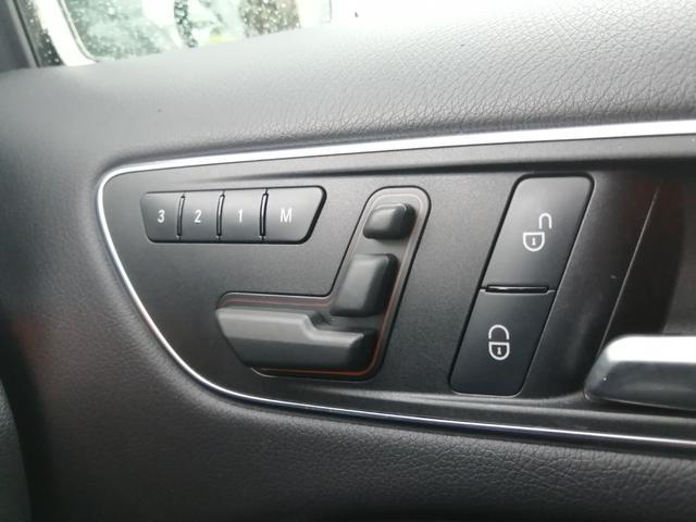 B180 ブルーエフィシェンシースポーツナイトPKG HIDライト/パドルシフト/Bカメラ/純正ナビ/クルコン/キーレス/BTオーディオ/ステアリングリモコン/ウィンカーミラー/USB接続可(47枚目)