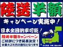 TSI コンフォートライン 純正ナビ バックカメラ 地デジTV クルーズコントロール(2枚目)
