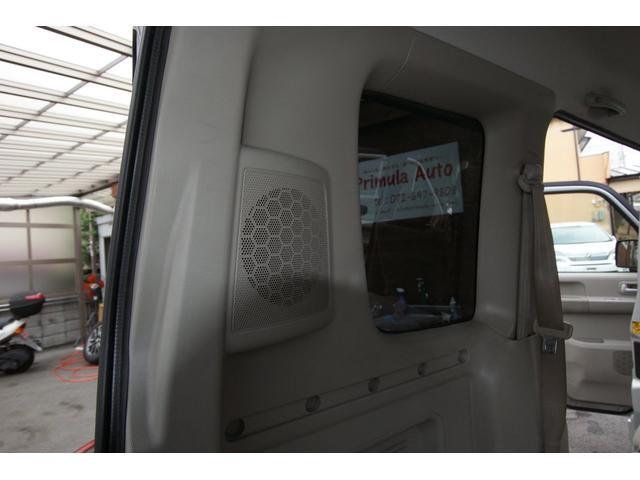 PZターボスペシャル 両側電動スライドドア ETC キーレス(19枚目)