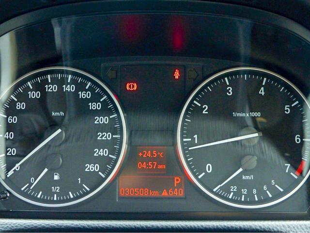 320i Mスポーツパッケージ フルセグTV ミラー型ETC バックカメラ 走行30600KM ディーラー下取り ケンサR5年7月 禁煙車 コンフォートアクセス スペアキー パワーシート(6枚目)