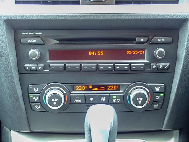 320i Mスポーツパッケージ フルセグTV ミラー型ETC バックカメラ 走行30600KM ディーラー下取り ケンサR5年7月 禁煙車 コンフォートアクセス スペアキー パワーシート(15枚目)