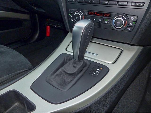 320i Mスポーツパッケージ フルセグTV ミラー型ETC バックカメラ 走行30600KM ディーラー下取り ケンサR5年7月 禁煙車 コンフォートアクセス スペアキー パワーシート(16枚目)