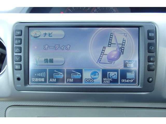 130i Cパッケージ HIDセレクション 電動スライドドア(19枚目)
