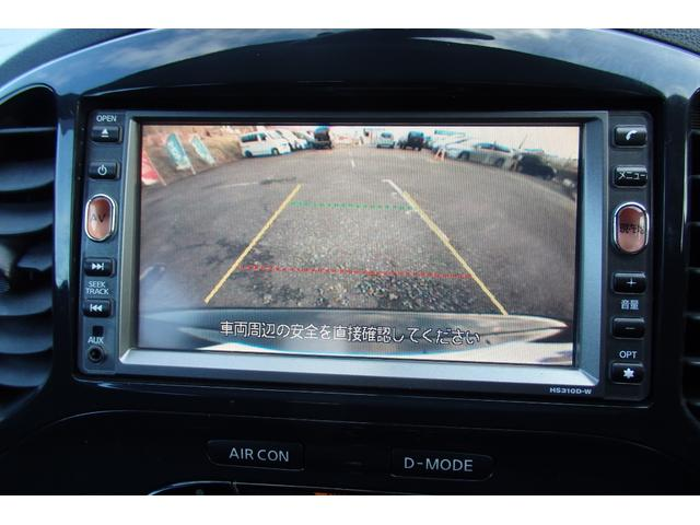 15RX HDDナビ 地デジ バックカメラ ETC(17枚目)