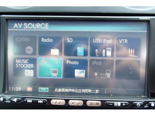 X スマートキー アイドリングストップ HDDナビ TV(17枚目)