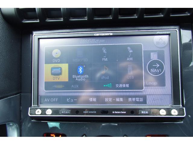 「プジョー」「3008」「SUV・クロカン」「兵庫県」の中古車17