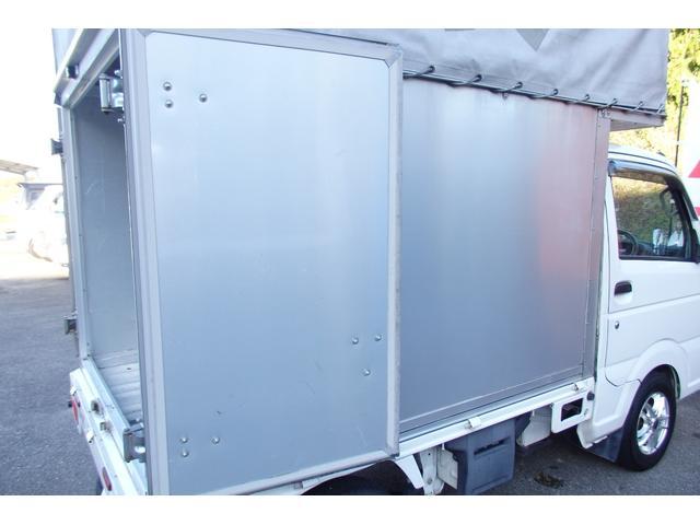 「日産」「NT100クリッパー」「トラック」「兵庫県」の中古車17