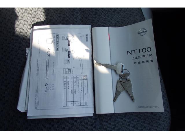 「日産」「NT100クリッパー」「トラック」「兵庫県」の中古車35