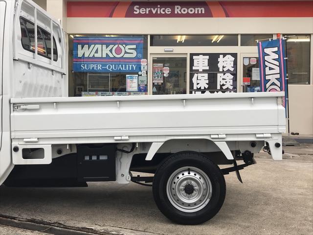 「マツダ」「スクラムトラック」「トラック」「大阪府」の中古車34