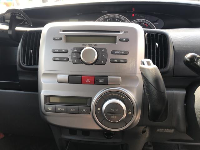CDオーディオ、オートエアコン搭載!ナビやETCの取り付けなどもお気軽にご相談ください!