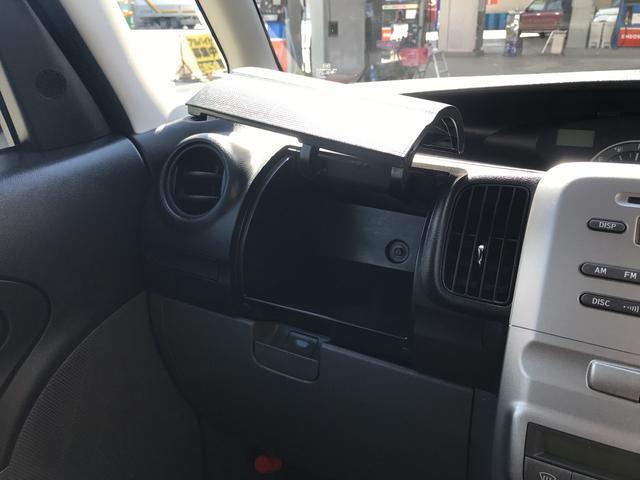 当店はガソリンスタンドのサービスステーションですので、給油のついでに車両をご覧になることも可能です。スタッフまで是非お気軽にお尋ねください!!