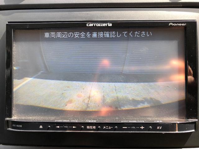 TSI トレンドライン フルセグナビ バックカメラ アルミ(13枚目)