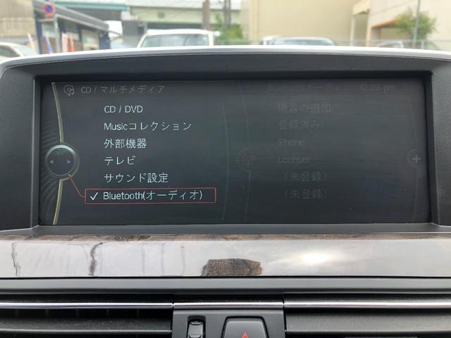 640iクーペ 社外マフラー WALDエアロ エナジーアルミ(19枚目)