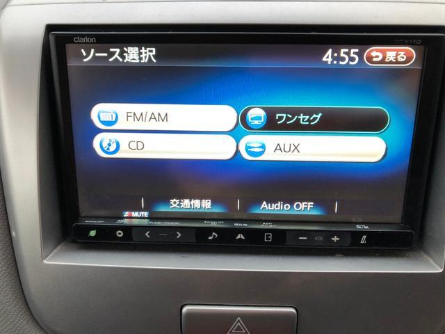「スズキ」「ワゴンR」「コンパクトカー」「大阪府」の中古車17