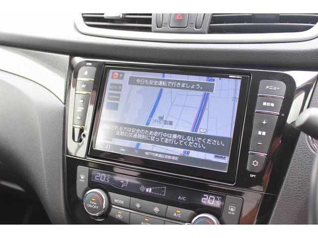 「日産」「エクストレイル」「SUV・クロカン」「兵庫県」の中古車33