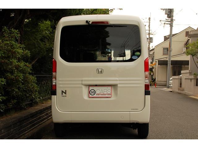 「ホンダ」「N-VAN」「軽自動車」「兵庫県」の中古車3