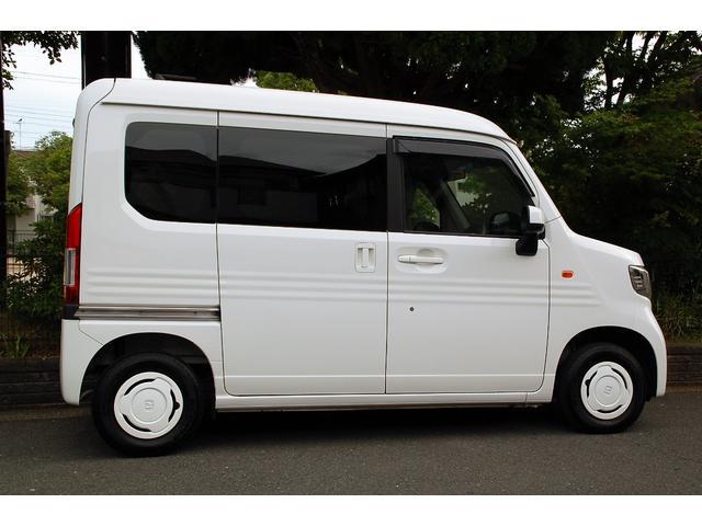 「ホンダ」「N-VAN」「軽自動車」「兵庫県」の中古車4