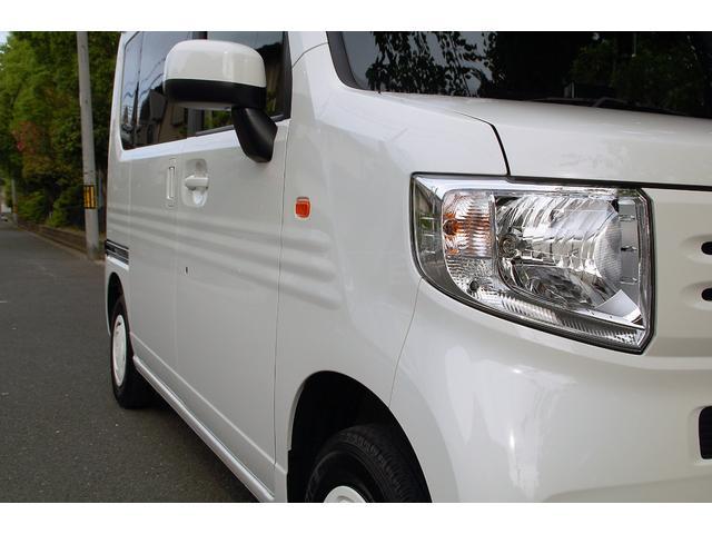 「ホンダ」「N-VAN」「軽自動車」「兵庫県」の中古車6