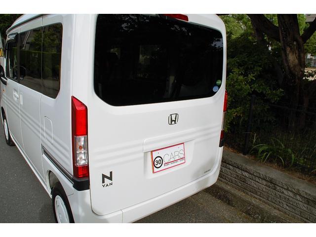 「ホンダ」「N-VAN」「軽自動車」「兵庫県」の中古車11