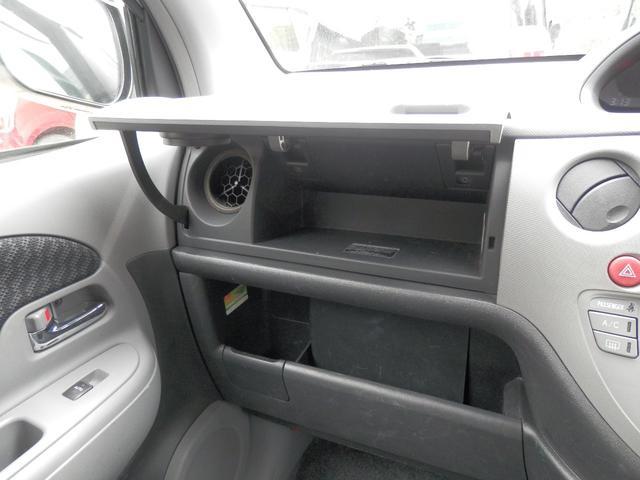 Xリミテッド HDDナビ 地デジ 自動ドア ワンオーナー(19枚目)