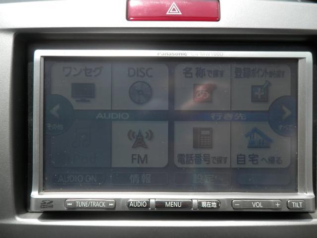 G ハイウェイエディション ナビTV 自動ドア ETC(12枚目)