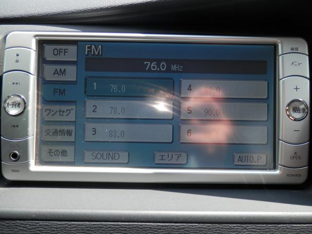 プラタナリミテッド ナビTV 両側自動 スマートK ETC(14枚目)