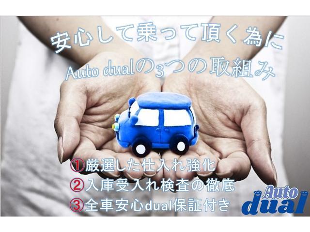 XLパッケージ ナビTV ETC 自動ドア キ-レス HID(20枚目)