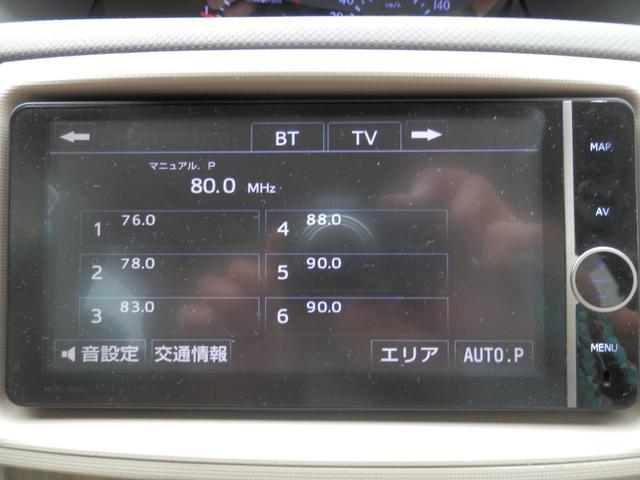 G ナビTV BT 両側自動ドア ETC Bカメ HID(13枚目)