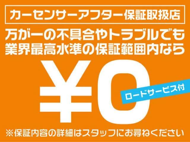 「マツダ」「アクセラスポーツ」「コンパクトカー」「大阪府」の中古車26
