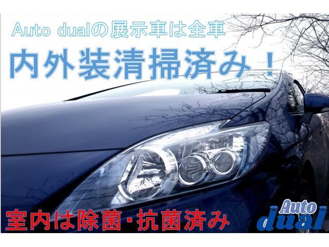 「マツダ」「アクセラスポーツ」「コンパクトカー」「大阪府」の中古車29