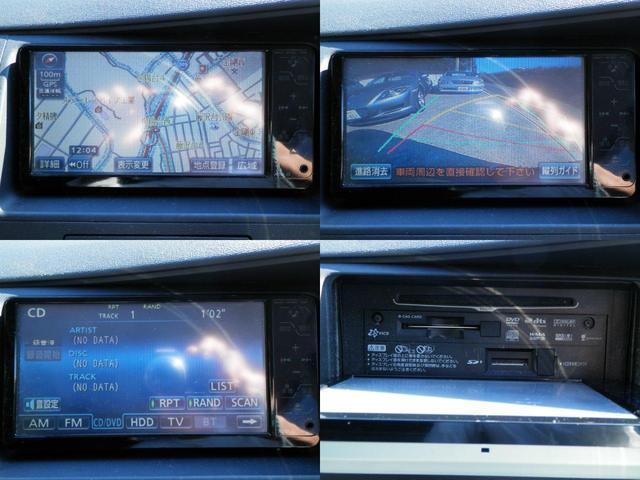 プラタナ Uセレ 両側自動 電動ゲート Bluetooth(13枚目)