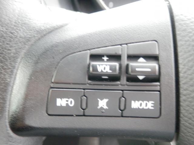 20S ナビTV 両側自動 スマートキー アイスト アルミ 純正HDDナビ フルセグ Bluetooth バックカメラ ETC 両側自動ドア アイストップ スマートキー HIDヘッドライト フォグ 純正アルミ オートライト オートエアコン シートリフター(22枚目)
