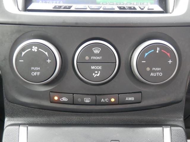 20S ナビTV 両側自動 スマートキー アイスト アルミ 純正HDDナビ フルセグ Bluetooth バックカメラ ETC 両側自動ドア アイストップ スマートキー HIDヘッドライト フォグ 純正アルミ オートライト オートエアコン シートリフター(23枚目)
