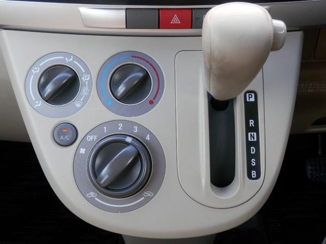 Xスペシャル ナビ フルセグTV BT再生 禁煙車 保証付き メモリーナビ フルセグTV Bluetooth再生 DVD ETC禁煙車 キーレス 電格ミラー ベンチ シート シートアンダートレイ アームレスト 保証付き カード払OK(19枚目)