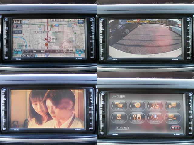 2.0iSスタイル ナビTV BT ETC パノラマルーフ 純正SDナビ フルセグTV バックカメラ Bluetooth再生 音楽録音 スマートキー プッシュスタート パノラマルーフ アルミ HID ETC フルフラットシート(14枚目)
