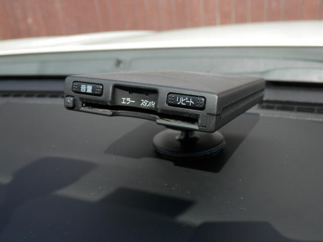 2.0iSスタイル ナビTV BT ETC パノラマルーフ 純正SDナビ フルセグTV バックカメラ Bluetooth再生 音楽録音 スマートキー プッシュスタート パノラマルーフ アルミ HID ETC フルフラットシート(15枚目)