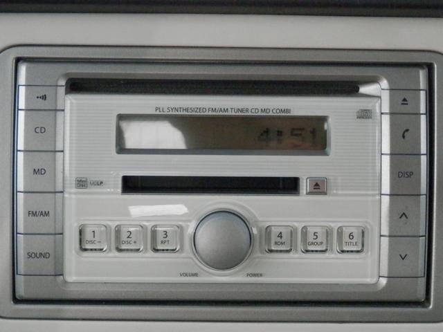 L CDMD ツートン 禁煙車 保証付き ETC 純正CDMD ETC ツートンカラー 禁煙車 電格ドアミラー エアコン アームレスト シートリフター ドアバイザー 保証付き カード払可(16枚目)