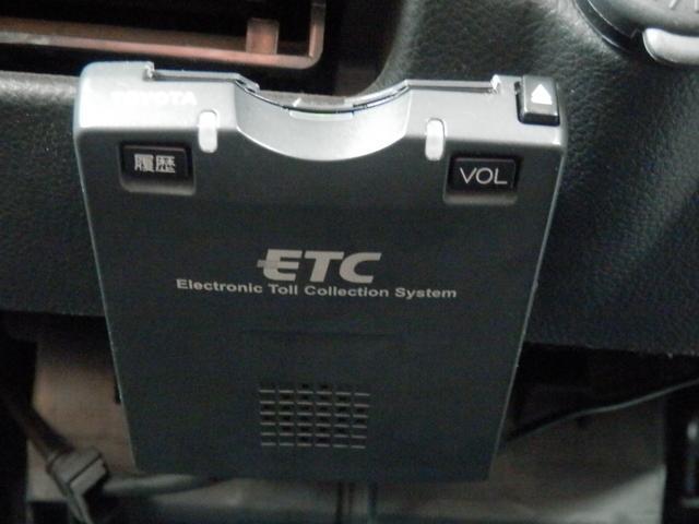 L CDMD ツートン 禁煙車 保証付き ETC 純正CDMD ETC ツートンカラー 禁煙車 電格ドアミラー エアコン アームレスト シートリフター ドアバイザー 保証付き カード払可(17枚目)
