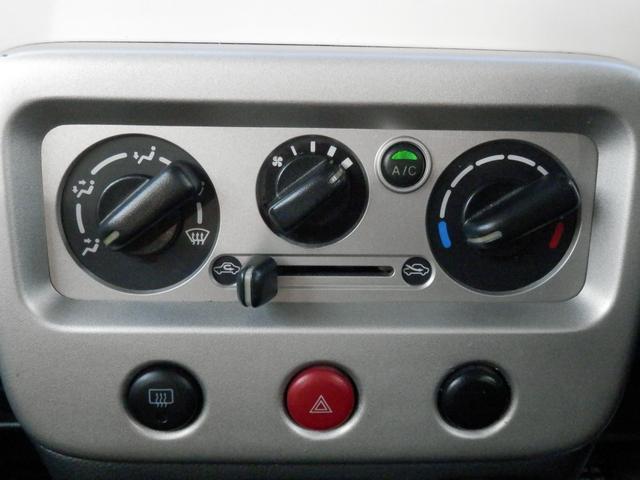 L CDMD ツートン 禁煙車 保証付き ETC 純正CDMD ETC ツートンカラー 禁煙車 電格ドアミラー エアコン アームレスト シートリフター ドアバイザー 保証付き カード払可(19枚目)