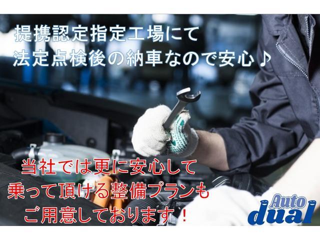 L CDMD ツートン 禁煙車 保証付き ETC 純正CDMD ETC ツートンカラー 禁煙車 電格ドアミラー エアコン アームレスト シートリフター ドアバイザー 保証付き カード払可(28枚目)