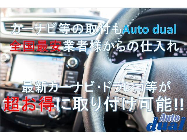 L CDMD ツートン 禁煙車 保証付き ETC 純正CDMD ETC ツートンカラー 禁煙車 電格ドアミラー エアコン アームレスト シートリフター ドアバイザー 保証付き カード払可(30枚目)
