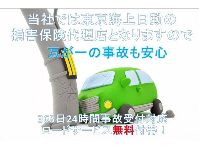 L CDMD ツートン 禁煙車 保証付き ETC 純正CDMD ETC ツートンカラー 禁煙車 電格ドアミラー エアコン アームレスト シートリフター ドアバイザー 保証付き カード払可(31枚目)