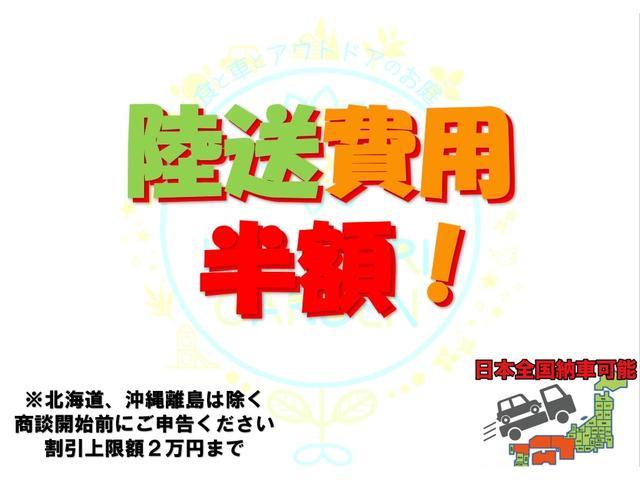 ロングDX ナッツ製Pear キャンピング FFヒーター(2枚目)